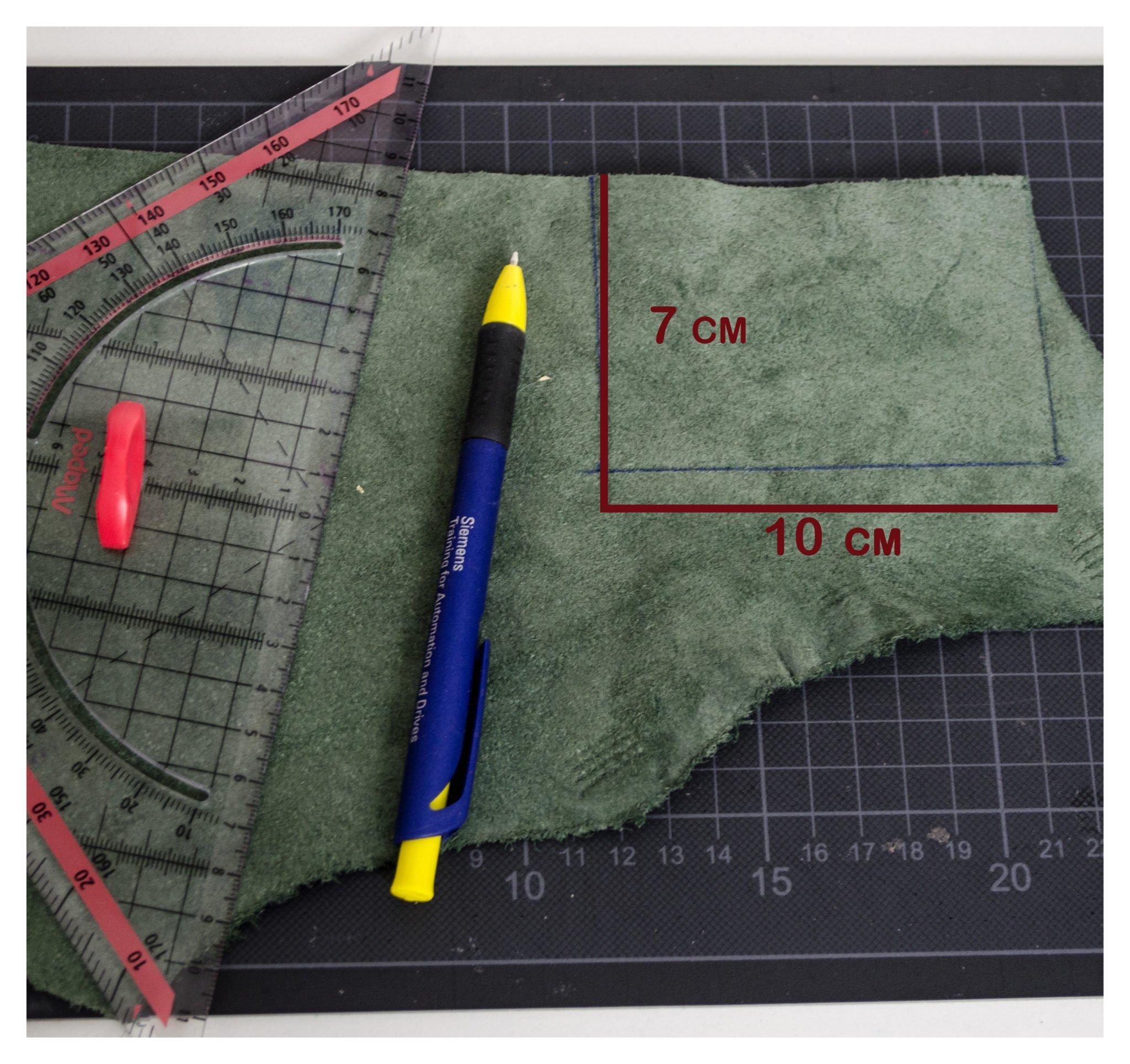 Leder zuschneiden für Lederquasten DIY Ms.Hey!